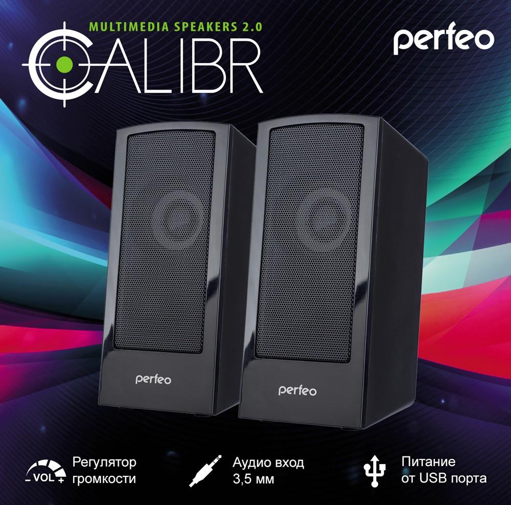 Perfeo колонки CALIBR, 2.0, мощность 2х3 Вт, чёрные, USB