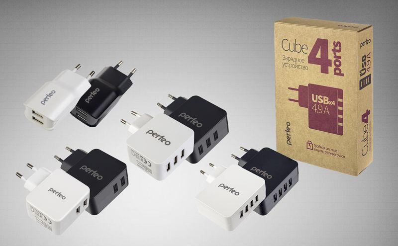 Cube 1, Cube 2, Cube 3 и Cube 4 – это надежные и недорогие зарядные устройства