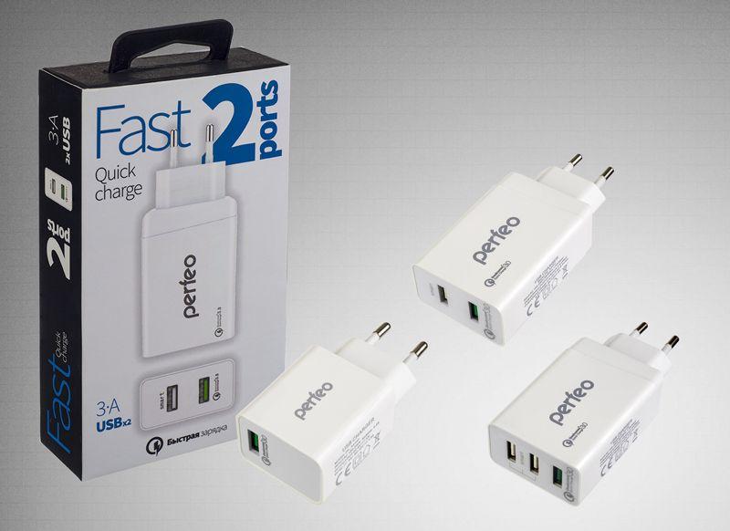 Fast, Fast 2 и Fast 3 – это сетевые зарядные устройства с поддержкой технологии быстрой зарядки