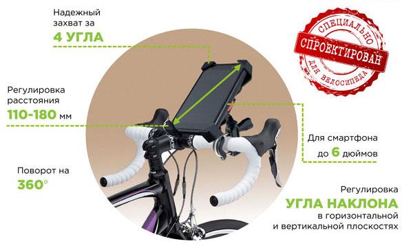 """Держатель Perfeo-303 для смартфона до 6"""" на руль велосипеда или штангу"""