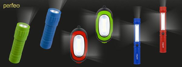 Perfeo «Regs» светодиодные фонари PL-201, PL-202, PL-203