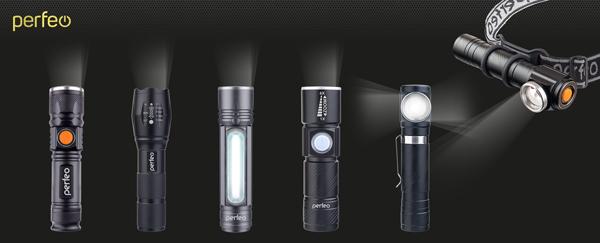 Perfeo «Regs» ручные светодиодные фонари PL-301, PL-302, PL-303, PL-304, PL-901