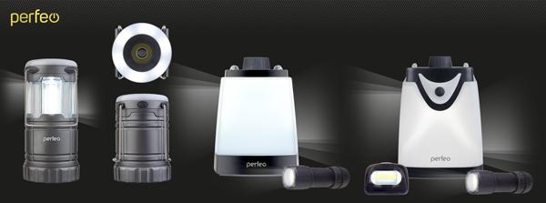 Линейка кемпинговых фонарей Perfeo «Tent Ray»  представлена тремя моделями: PL-501, PL-902 и PL-903