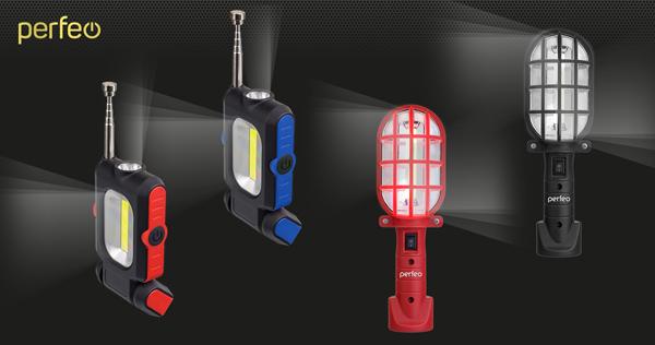 Светодиодные фонари серии Perfeo «Spark» PL-602 и PL-603