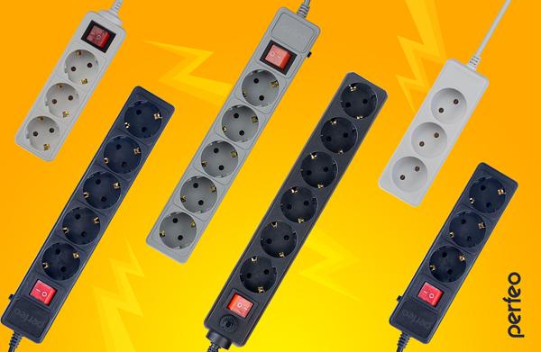 Cерии фильтров Perfeo - POWER MATE, POWER+ и POWER LITE