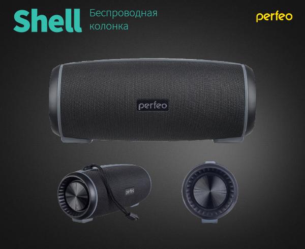 """Bluetooth-колонка """"SHELL"""" FM, MP3 microSD, USB, AUX, мощность 12Вт, 2600mAh, черная (PF_A4333)"""