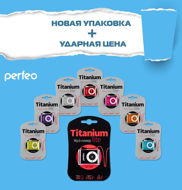 MP3-плееры Titanium