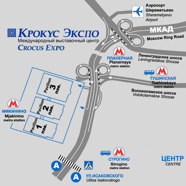 Схема проезда к Крокус-Экспо